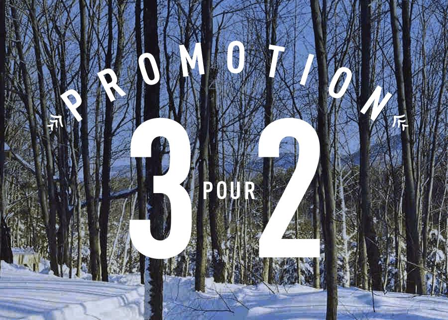 PROMO32